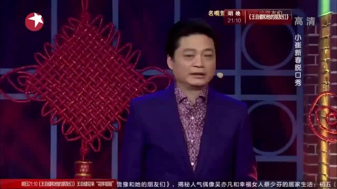 崔永元爆笑调侃钱文忠,比周立波说的还狠:钱教授太有钱了