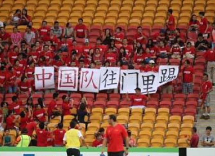 亚足联确认中国队为世预赛40强赛第一档球队