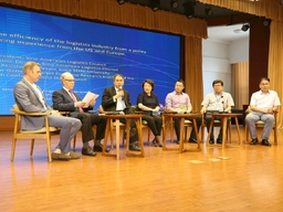 济南国际供应链人才创新城市合作论坛在济召开