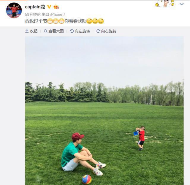 国乒在日本公开赛上大获全胜,狂揽5冠!马龙赛儿子照片