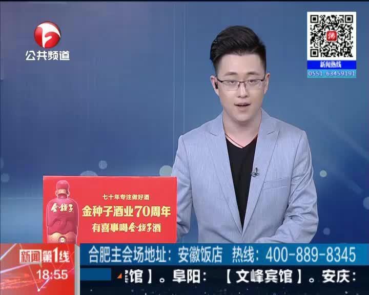 《新闻第一线》广西:商场电梯崩裂  两人快速脱险