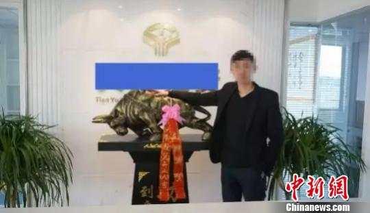 浙江男子以高利理财为名骗同学近300万元 炒股全赔光