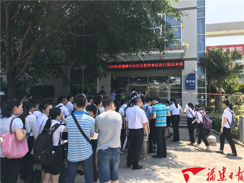 福建省考试录用公务员面试开考 8700多名考生参加