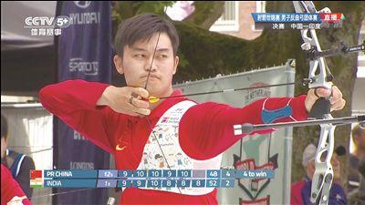 射箭运动员丁倚亮成为南通第21位世界冠军