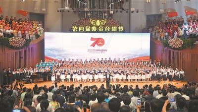 第四届江苏紫金合唱节闭幕306支合唱队参赛