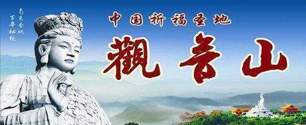中国优秀企业家黄淦波:汗水浇出森林绿,赋予祖国春常在