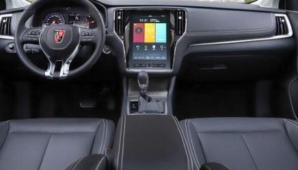 荣威i6 PLUS荣耀版上市,9款车型可选