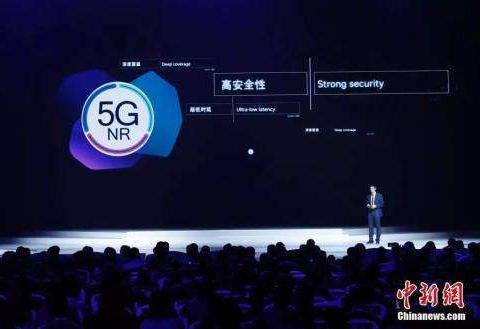 江西成立全国首个省级5G社会团体组织