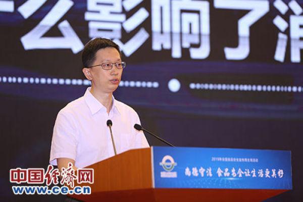 信科食品与营养信息交流中心副主任钟凯:强化科普传播遏制食安谣言