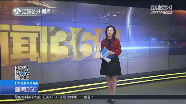 创造历史! 中国队首夺射箭世锦赛男团冠军 南通籍选手丁倚亮表现出色