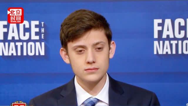 视频:美国男生因曾发表不当言论被哈佛拒录 也错过其它大学
