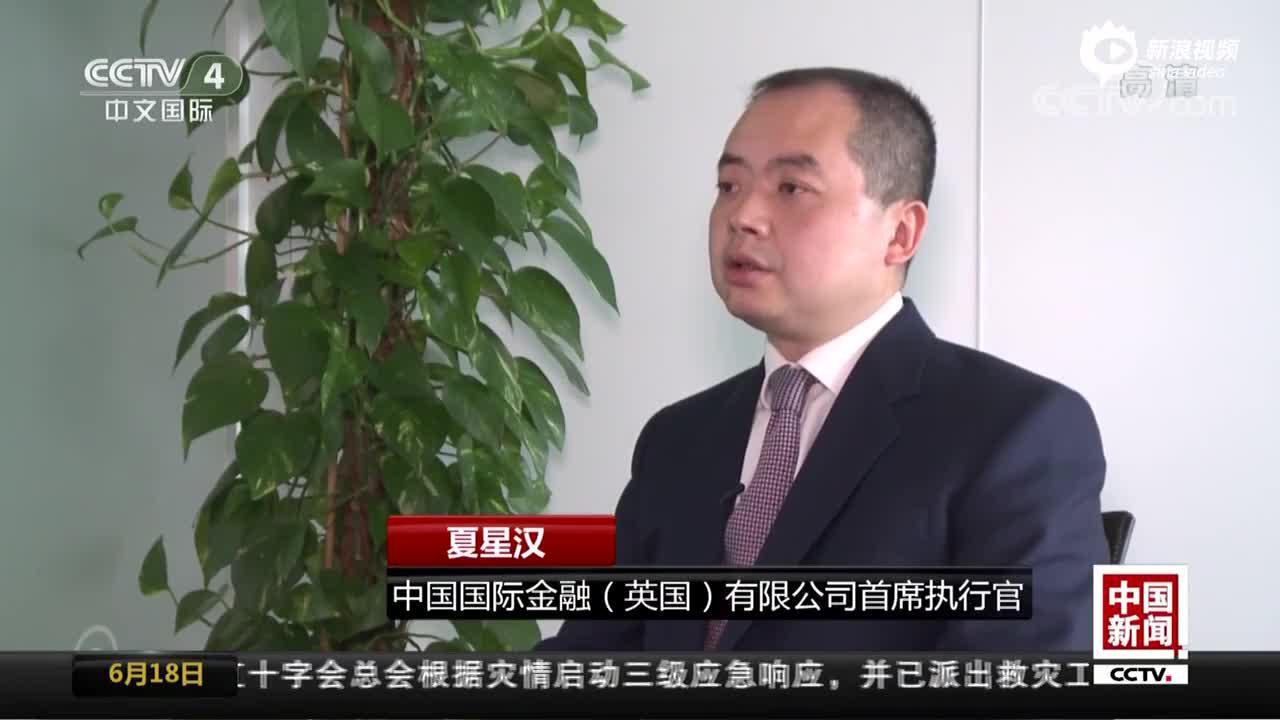 [1280x720] 新闻观察:中国资本市场继续扩大开放_经济频道_央视网(cctv.com)