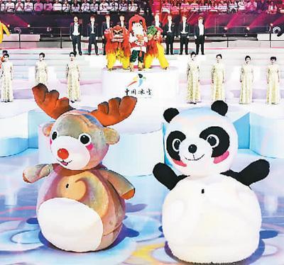 发展冰雪运动,中国能从芬兰学到啥