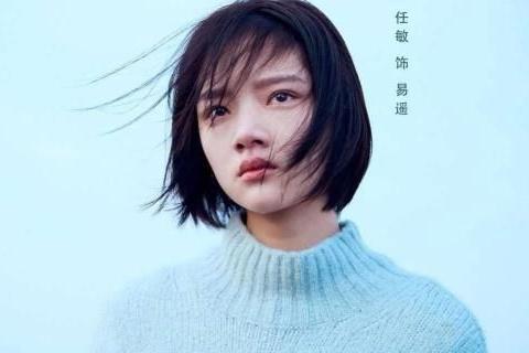 她被郭敬明捧红,和王凯演父女,宣传时站C位,李晨郑恺都靠边