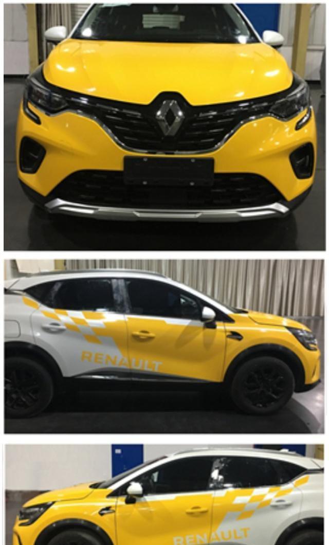 东风雷诺卡缤亮相,搭载1.3T高低功率动力,提供白黄双色车身