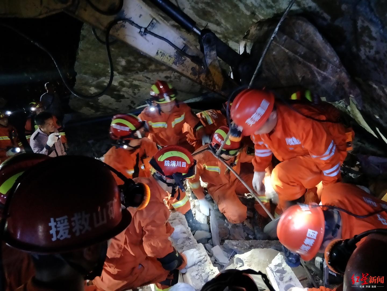 四川消防:对震中方圆15公里10乡镇进行全覆盖排查
