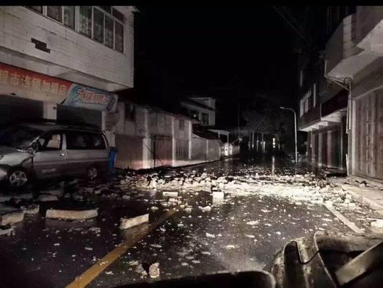 宜宾长宁县6.0级地震, 在线旅游企业启动应急救援机制,免费取消7日内订单