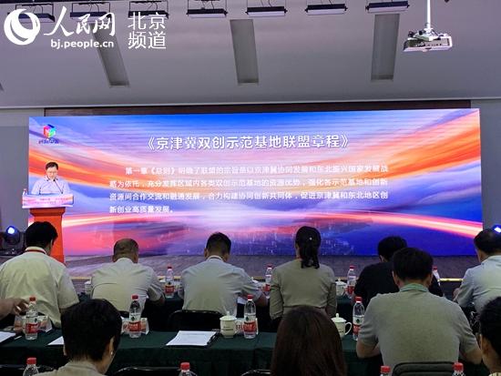 """2019""""创响中国""""北京海淀站启动中关村科学城双创""""大地图""""发布"""
