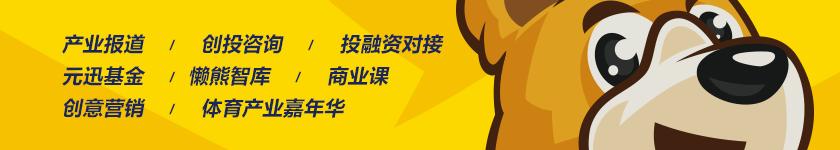 因中国资金方违约,国际冰壶联合会暂停举办冰壶世界杯