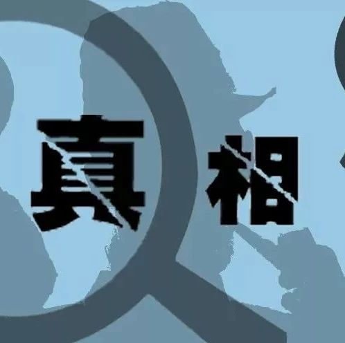 【真相】不换卡就停发养老金?桂林社保发声了