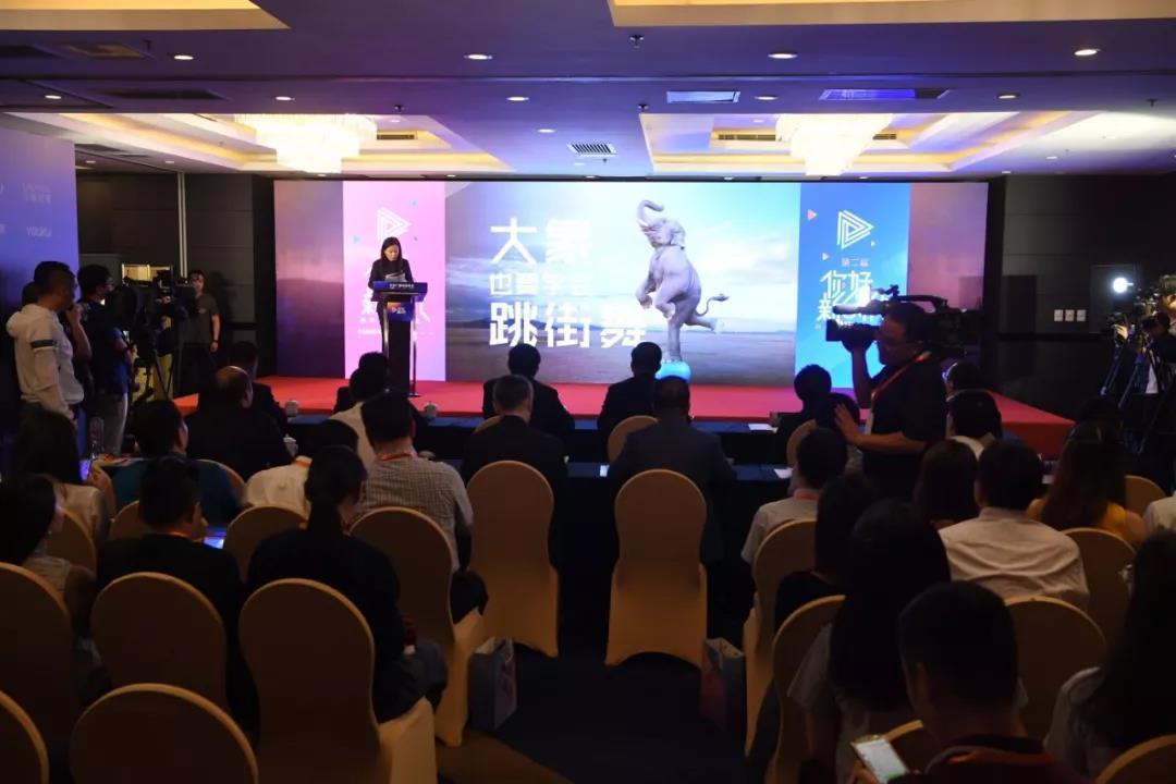 """第二届""""你好新时代""""融媒体作品大赛在上海正式启动"""