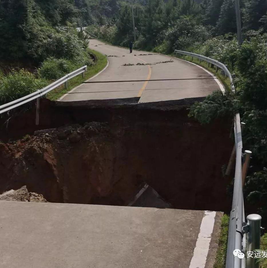 赣州安远一县道惊现20米长大坑 请注意绕行(图)