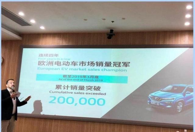 """雷诺国产新电动车?升级""""超强""""电池组,续航比肩特斯拉Model3"""