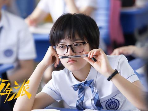 盘点2019热门暑期青春少年剧,回顾你的青春时光!