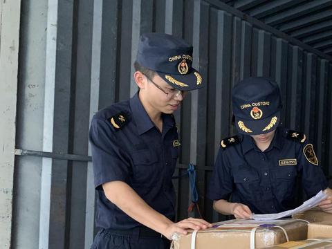 发展迅猛!今年前五月深圳跨境电商零售出口20.5亿元