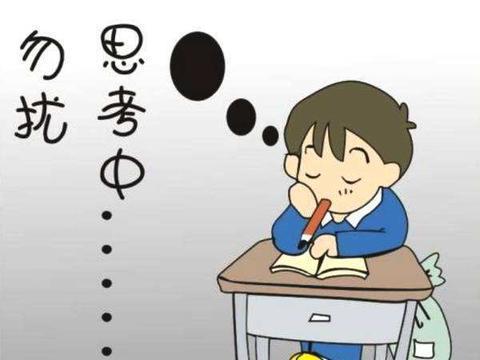 为了孩子写好作文,语文老师请全班吃早点,可家长却把老师投诉了