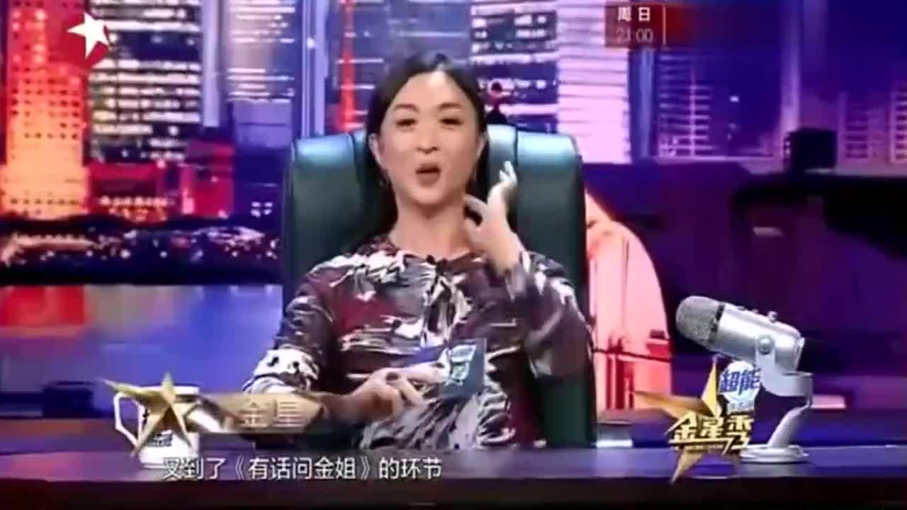 """苏宁讽刺""""奶茶妹妹"""",金星:苏宁老板真的强,怕啥京东老板娘?"""