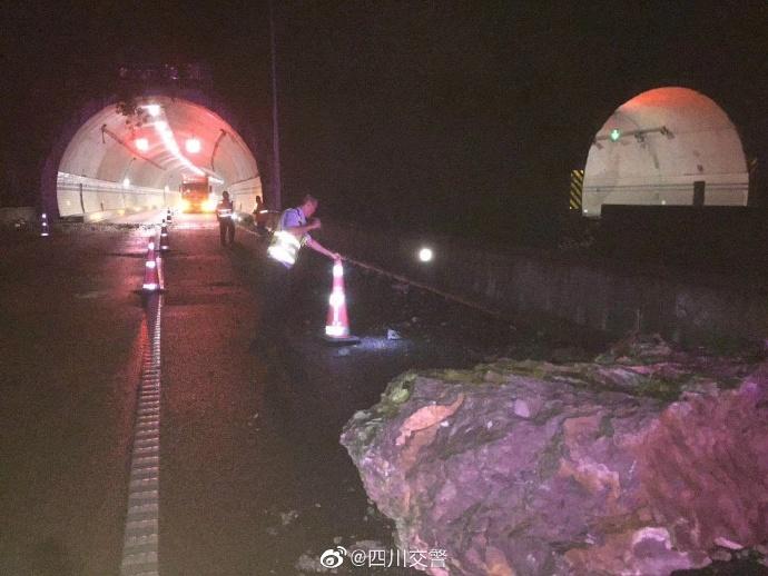 长宁地震:成都通往震中的救灾通道已全部打通