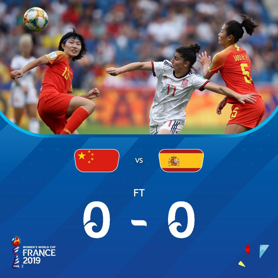 女足世界杯|彭诗梦屡献神扑,中国女足0-0小组第3晋级