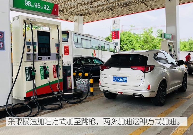 广汽讴歌CDX混动评测:实用性才是家庭用车的真理!