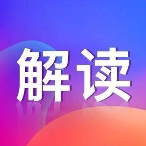 江苏严打套路贷:加强民间借贷审查 建立疑似职业放贷人名录