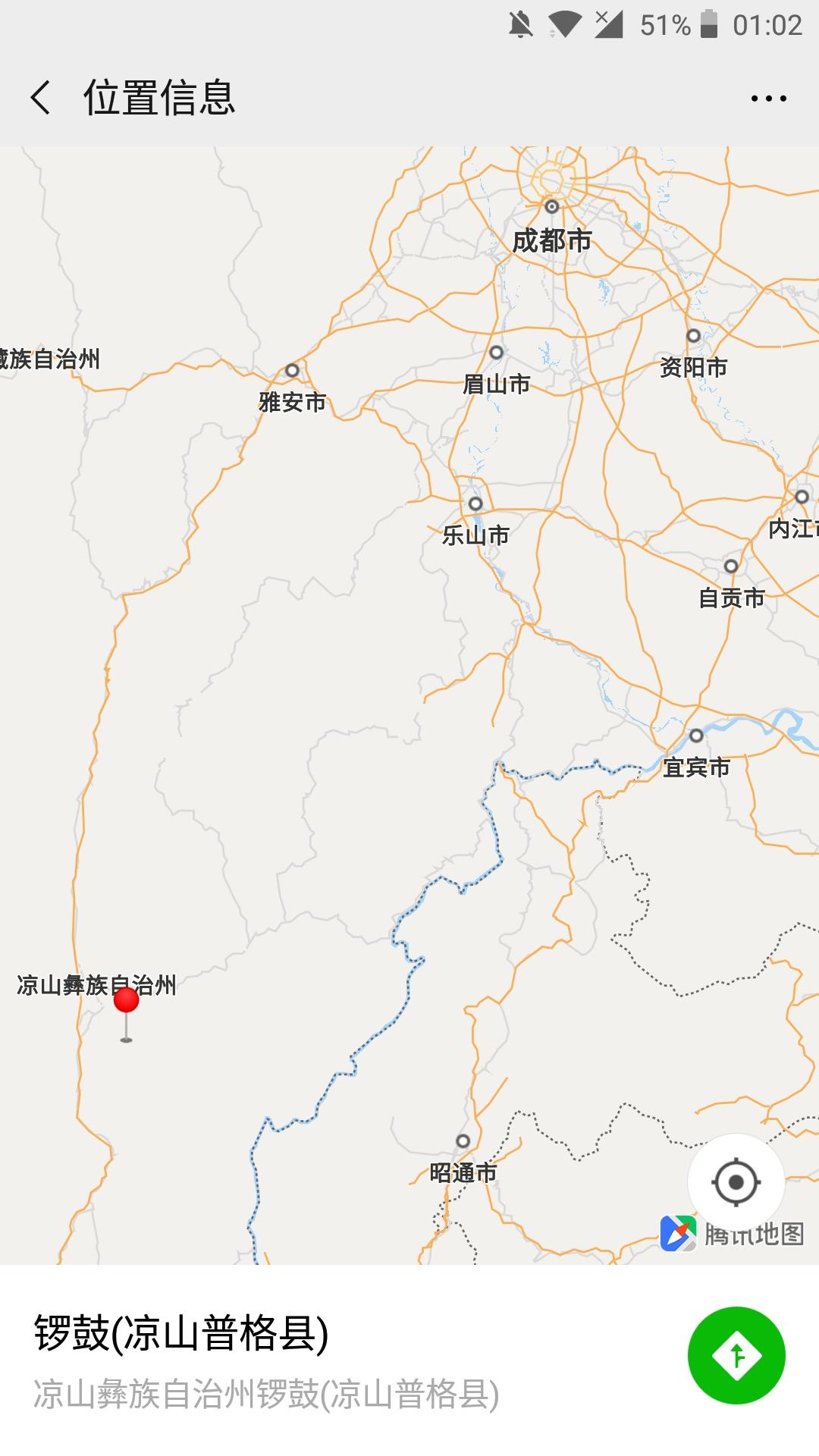 http://www.bjhexi.com/shehuiwanxiang/793048.html