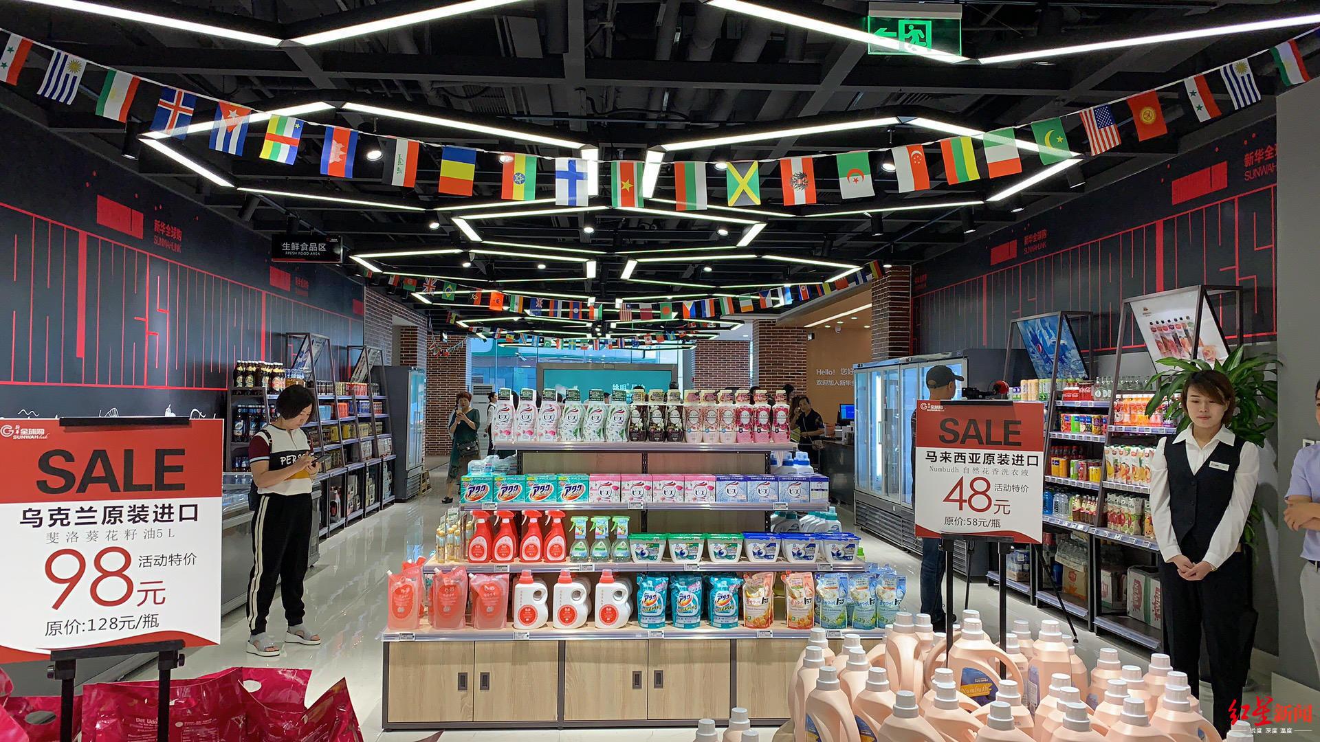 15000个进口商品任意购 西部首家新华全球购门店开业