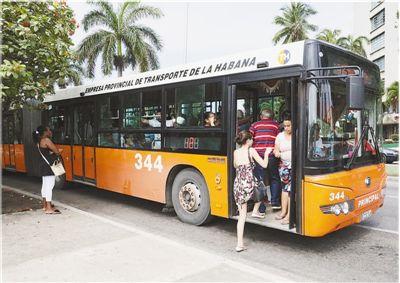 中国客车助力古巴城市亚博体育app可信吗--任意三数字加yabo.com直达官网优化升级