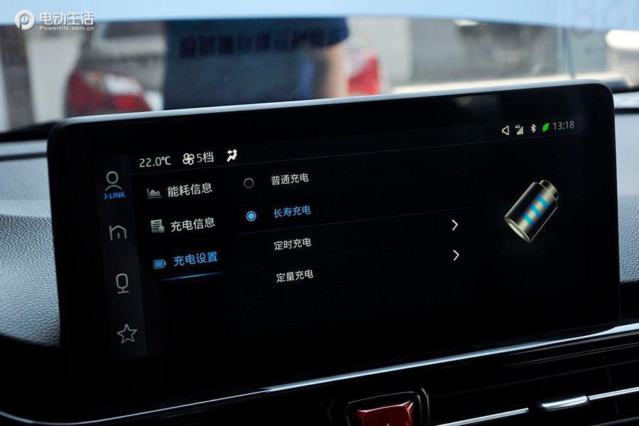 江淮iEVS4全方面解析 续航大长/带放电功能