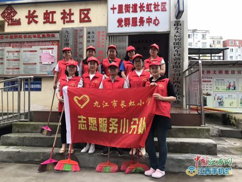 九江市长虹小学深入社区持续开展卫生清扫活动