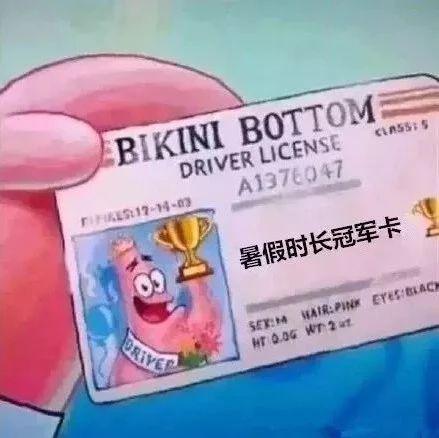最长66天最短33天!2019年江西各高校暑假时间曝光