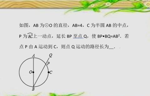 解析历年中考数学压轴题