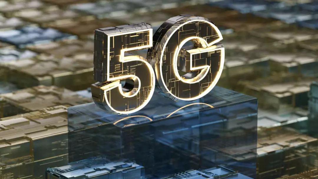 尚智逢源:多位基金经理对后市表示乐观 5G将作为重点关注方向