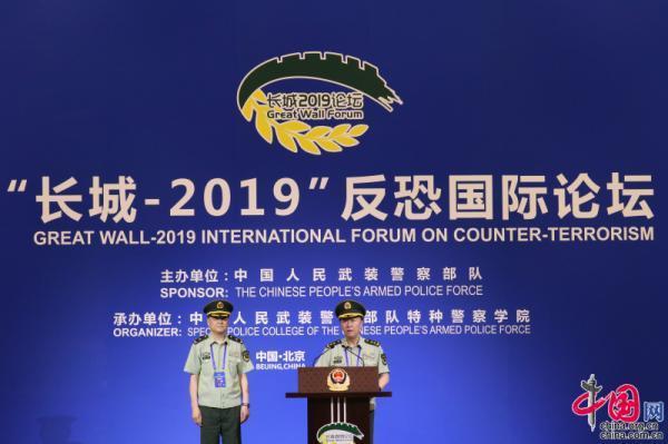 """""""长城-2019""""反恐国际论坛开幕 聚焦特种狙击"""