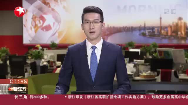 北京:新机场高速和新机场北线高速预计6月底建成