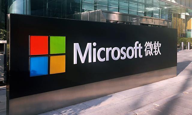 微软收购Pull Panda,优化代码审查协作且服务免费