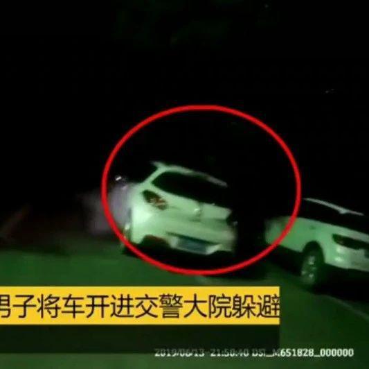 广西这名酒驾男子遇交警查车 将车开进交警大院躲避