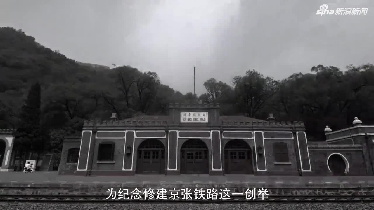 视频|最古老的铁路建设影集:京张路工撮影