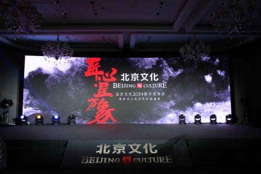 http://www.bjgjt.com/beijinglvyou/81341.html