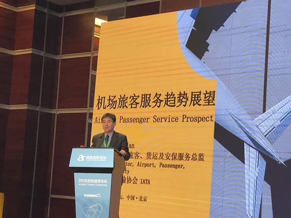 国际航协:2022年中国旅客吞吐量将达9.8亿 超过美国